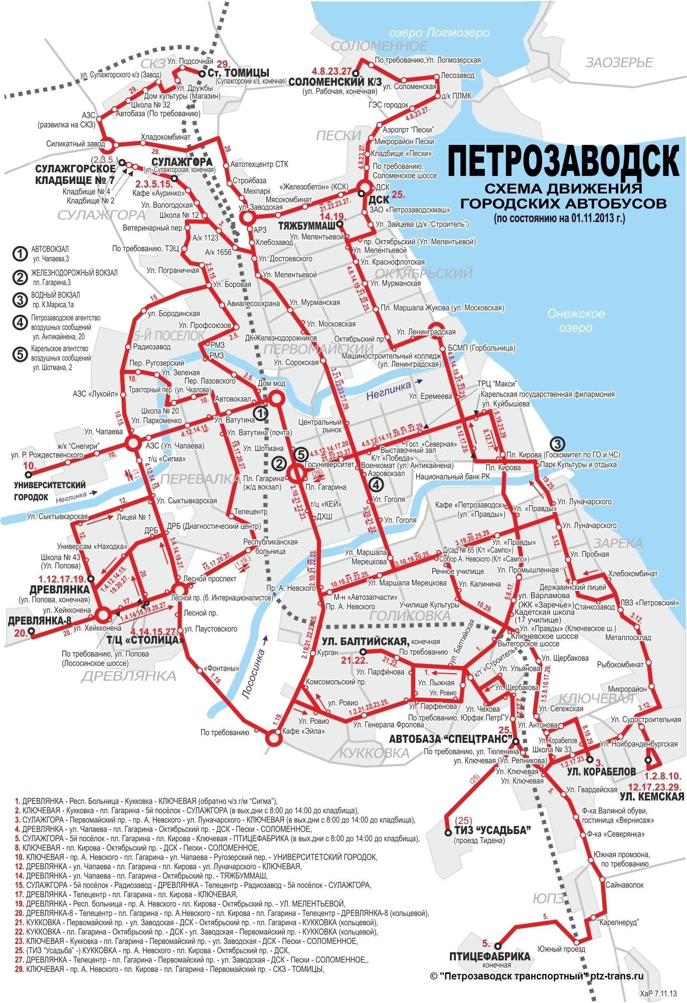 схема проезда до аэропорта магнитогорска из учалов